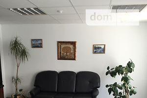 Сниму большой офис долгосрочно в Николаевской области