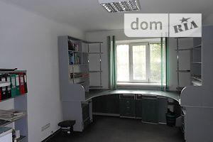 Куплю офис в бизнес-центре в Виннице без посредников