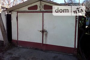 Купить бокс в гаражном комплексе в Одесской области