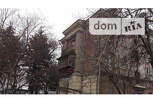 Куплю квартиру в Запорожье без посредников