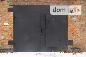 Бокс в гаражном комплексе без посредников Черниговской области