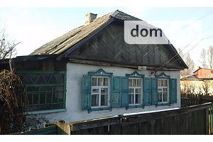 Купить землю коммерческого назначения в Донецкой области