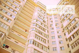 Трехкомнатные квартиры в Одесской области без посредников