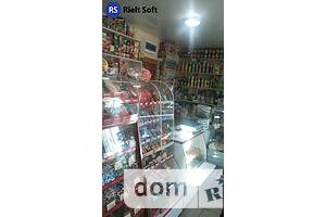 Купить коммерческую недвижимость в Донецкой области