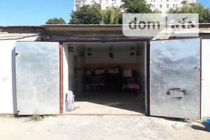Бокс в гаражном комплексе без посредников Винницкой области