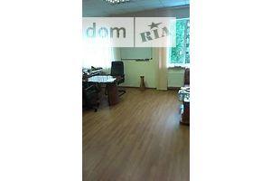 Продажа небольших офисов в Днепропетровской области