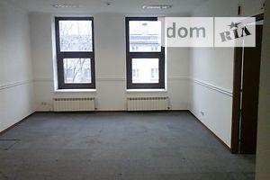 Сниму офисное помещение долгосрочно в Днепропетровской области