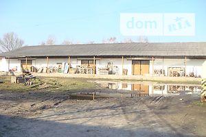 Куплю складские помещения Волынской области