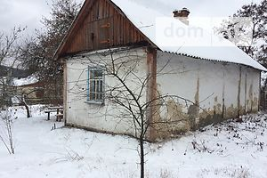 Купить землю рекреационного назначения в Житомирской области