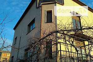 Продається будинок 3 поверховий 479.2 кв. м з верандою