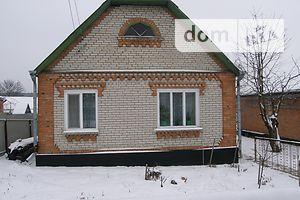 Дома в Жмеринке без посредников