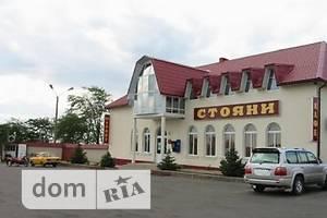 realizatsiya-zalogovogo-imushestva-golaya-pristan