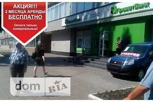 Сниму офисное помещение долгосрочно в Кировоградской области
