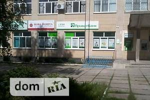 Сниму большой офис долгосрочно в Кировоградской области
