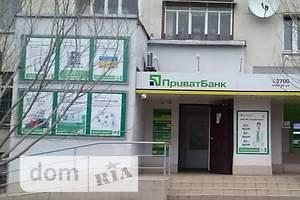 Сниму офис долгосрочно в Луганской области