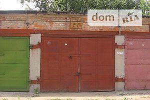 Место в гаражном кооперативе без посредников Черниговской области