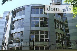Сниму офисное здание долгосрочно в Днепропетровской области
