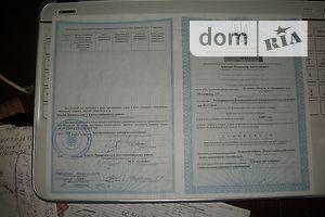 Купить землю сельскохозяйственного назначения в Донецкой области