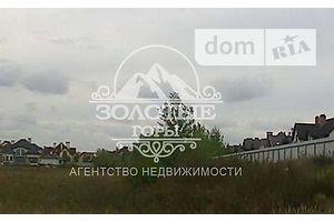 Земля природно-заповедного назначения без посредников Киевской области