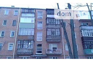 Куплю жилье Ровенской области