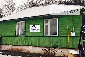 Дешевые частные дома в Черниговской области без посредников