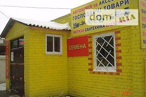 Готовый бизнес без посредников Черниговской области