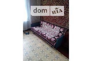 Снять маленькую комнату помесячно в Днепропетровской области