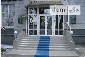 Сниму небольшой офис долгосрочно в Николаевской области