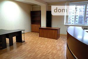 Сниму офис в бизнес-центре долгосрочно в Хмельницкой области