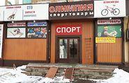 Торговые площади без посредников Запорожской области