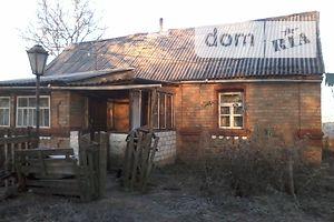 Дома в Бердичеве без посредников