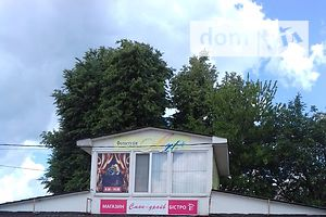 Куплю коммерческую недвижимость в Калиновке без посредников