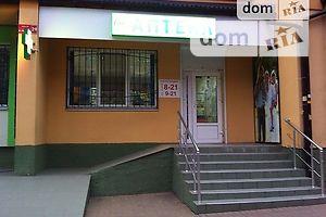 Готовый бизнес без посредников Винницкой области