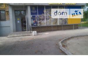 Куплю готовый бизнес Житомирской области