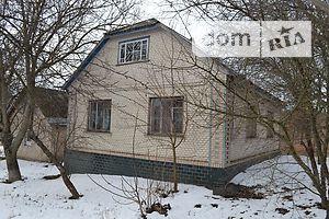 Куплю недвижимость Черкасской области