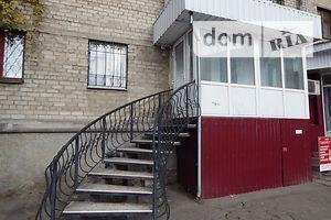 Продажа больших офисов в Николаевской области