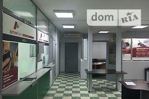 Сниму офисное помещение долгосрочно в Харьковской области