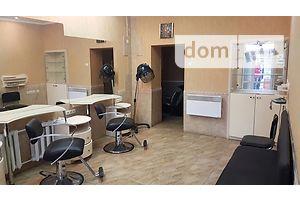 Куплю офисное помещение Николаевской области