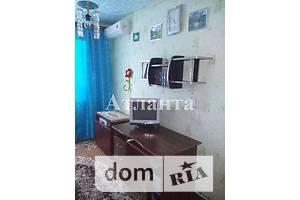 Маленькие комнаты без посредников в Одесской области
