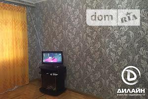 Дешевые квартиры в Запорожской области без посредников