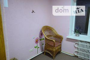 Куплю помещение свободного назначения Харьковской области
