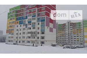 Однокомнатные квартиры в Харьковской области без посредников