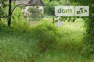 Куплю земельный участок в Бобровице без посредников