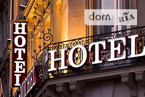 Отели, гостиницы в Жмеринке без посредников