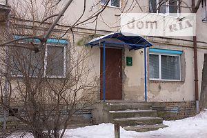 Куплю помещение свободного назначения Волынской области