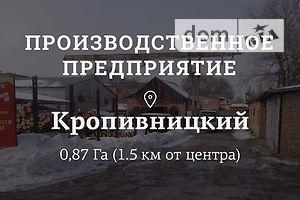 Земля коммерческого назначения без посредников Кировоградской области