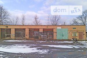 Куплю складские помещения в Виннице без посредников