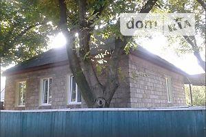 Продам дом в донецке частные объявления частные бесплатные объявления пог.кумертау недвижимость