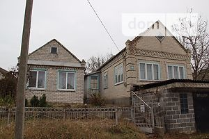 Частные объявления о продаже домов в днепропетровске как подать бесплатное объявление в других регионах