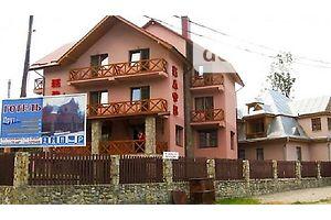 Отель, гостиница без посредников Ивано-Франковской области
